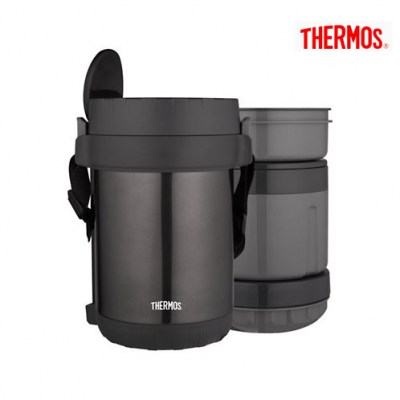 Gamelle-isotherme-à-compartiment,-par-Thermos
